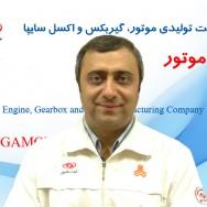 مهندس حمید کربلایی رضا