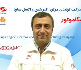 حمید کربلایی رضا