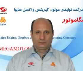 دکتر داود افشار