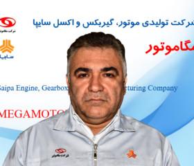 مهندس بیژن مجیدزاده