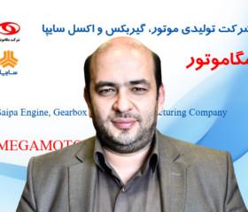 دکتر روح الله زینالی