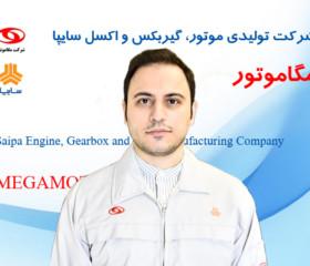 علی فرخ زاد