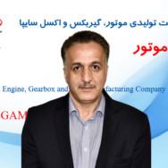 مهندس رضا صائبی