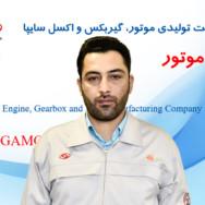محمود تمری