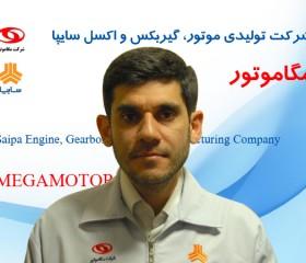 مهندس آرش صدوقی
