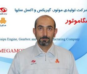 مهندس علی ارشدی