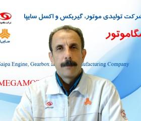 مهندس حسین مومنی