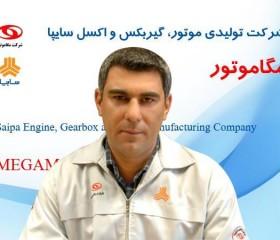 مهندس محمد حسینی