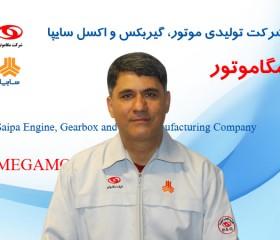 مهندس سید امید سخی جوارشک