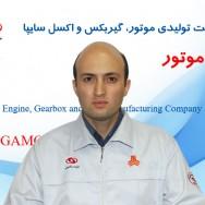 مهندس سید علیرضا مدنی