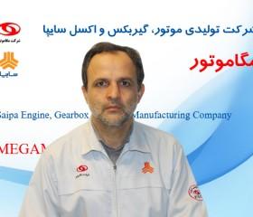 مهندس علی درویش