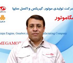 مهندس مجید درخشان سامانی
