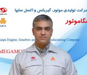 مهندس سید محسن مهدوی