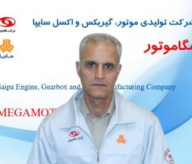 مهندس محمدصفر شفیعی