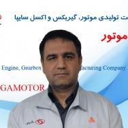 مهندس محسن ملکی