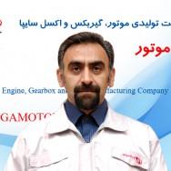 مهندس میر حسین صدر چهرق