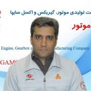 مهندس شاپور امیدعلی
