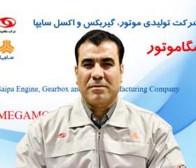 دکتر عبدالصمد احمدوند