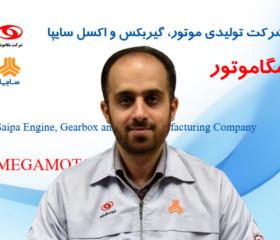 مهندس علی اصغر زاهدی