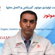 دکتر عباس فارسی