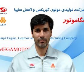 مهندس عبدالحمید حسینی