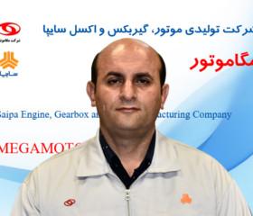 علی حسین وفا