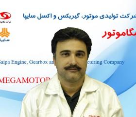 مهندس بهمن علیپور