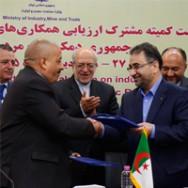 دکتر جمالی ؛ مدیرعامل سایپا: / خط تولید سایپا الجزایر پایان امسال به بهره برداری می رسد/ قرارداد سایپا و سیترئن خردادماه امضا می شود