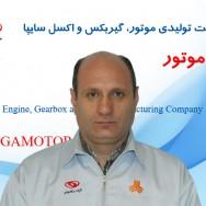 مهندس داود افشار