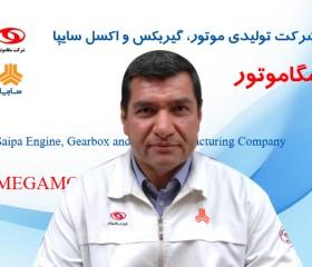 ناصر ناصری