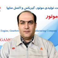 مهندس محمود نورانیان