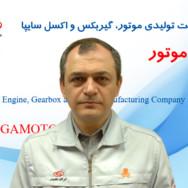 مهندس محمد عسکری