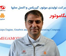 مهندس محمد معینیان