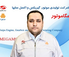 سید حسن ابوطالبی