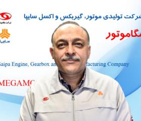 مهندس عباس شهریاری
