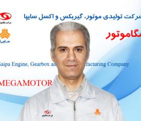 مهندس مجتبی آقامحمدی