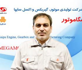 مهندس داود حسین زاده