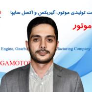 مهندس علیرضا پرچ