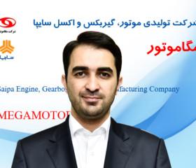 مهندس سید مهدی واعظ موسوی
