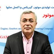 مهندس غلامرضا میرزاپورانیان