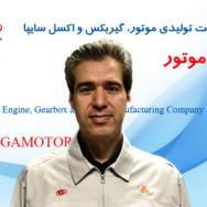 مهندس احمد آذرگون