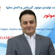 مهندس احمدرضا رزازی