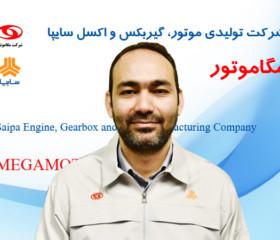 محمود محمد زاده