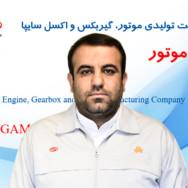 مهندس محمد محمدپور