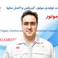 مهندس محمود زارع