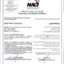 دریافت گواهینامه استاندارد ISO/IEC17025 توسط معاونت کیفیت در مگاموتور