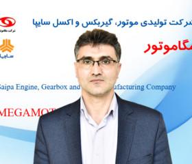 مهندس منصور قراشی